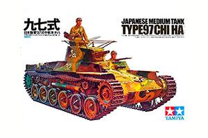 JAPANESE MEDIUM TANK TYPE 97 (CHI-HA) 1937 WITH 2 FIGURES OF TANKISTS   ЯПОНСКИЙ СРЕДНИЙ ТАНК TYPE 97 (CHI-HA) 1937Г. С 2 ФИГУРАМИ ТАНКИСТОВ *СБОРНАЯ МОДЕЛЬ
