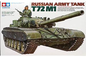 SOVIET TANK T-72M1 WITH METAL RADIATOR GRILLES AND 1 FIGURE   СОВЕТСКИЙ ТАНК Т-72М1 С МЕТАЛЛИЧЕСКИМИ РЕШЕТКАМИ РАДИАТОРА И 1 ФИГУРОЙ *СБОРНАЯ МОДЕЛЬ