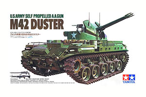 AMERICAN ZSU M42 DUSTER WITH TWO 40 MM. CANNONS. 1953 | АМЕРИКАНСКАЯ ЗСУ M42 DUSTER С ДВУМЯ 40 ММ. ПУШКАМИ. 1953Г.