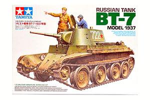TANK BT-7 (ISSUE 1937), 2 FIGURES, PHOTO-ETCHING.   ТАНК БТ-7 (ВЫПУСК 1937Г), 2 ФИГУРЫ, ФОТОТРАВЛЕНИЕ. *СБОРНАЯ МОДЕЛЬ