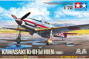 JAPANESE FIGHTER KAWASAKI KI-61-ID HIEN (TONY)   ЯПОНСКИЙ ИСТРЕБИТЕЛЬ KAWASAKI KI-61-ID HIEN (TONY) *СБОРНАЯ МОДЕЛЬ