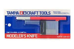 DESIGNER KNIFE WITH 25 EXTRA BLADES, RED HANDLE | ДИЗАЙНЕРСКИЙ НОЖ С 25 ДОПОЛНИТЕЛЬНЫМИ ЛЕЗВИЯМИ, КРАСНАЯ РУЧКА
