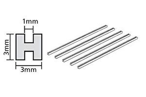 PLASTIC PROFILE 3MM H-SHAPE (LENGTH 400MM 5 PIECES) OF POLYSTYRENE TRANSPARENT PLASTIC | ПЛАСТИКОВЫЙ 3ММ ПРОФИЛЬ Н-ОБРАЗНОЙ ФОРМЫ ( ДЛИНА 400ММ 5ШТ) ПОЛИСТИРИН ПРОЗРАЧНЫЙ ПЛАСТИК *СБОРНАЯ МОДЕЛЬ