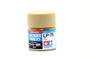 LP-75 BUFF (MATT LEATHER) PAINT PAINT, 10 ML | LP-75 BUFF (КОЖА МАТОВАЯ) КРАСКА ЛАКОВАЯ, 10 МЛ