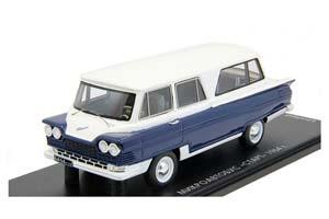 Start Minibus From Movie The Caucasian Captive 1967 Blue/White (Старт Микроавтобус -Все на Старт- Кавказская Пленница)
