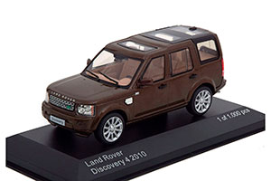 LAND ROVER DISCOVERY 4 4X4 2010 METALLIC BROWN