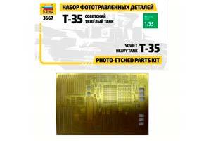 PHOTO ETCHING FOR T-35 | ФОТОТРАВЛЕНИЕ ДЛЯ Т-35 *СБОРНАЯ МОДЕЛЬ