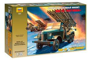 MODEL KIT GUARDS JET MORTAR BM-13