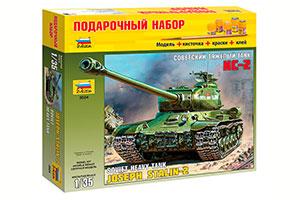 MODEL KIT SOVIET HEAVY TANK IS-2 WITH GLUE BRUSH AND PAINTS. | СОВЕТСКИЙ ТЯЖЁЛЫЙ ТАНК ИС-2 С КЛЕЕМ КИСТОЧКОЙ И КРАСКАМИ. *СБОРНАЯ МОДЕЛЬ