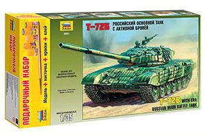 MODEL KIT RUSSIAN BASIC TANK WITH ACTIVE ARMOR T-72B WITH GLUE BRUSH AND PAINTS. | РОССИЙСКИЙ ОСНОВНОЙ ТАНК С АКТИВНОЙ БРОНЕЙ Т-72Б С КЛЕЕМ КИСТОЧКОЙ И КРАСКАМИ. *СБОРНАЯ МОДЕЛЬ