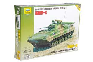 MODEL KIT RUSSIAN BATTLE WELDING MACHINE OF THE BMP-2 TENDER | СБОРНАЯ МОДЕЛЬ РОССИЙСКАЯ БОЕВАЯ МАШИНА ПЕХОТЫ БМП-2 *СБОРНАЯ МОДЕЛЬ