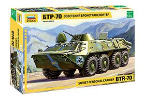MODEL KIT SOVIET BTR-70 | СОВЕТСКИЙ БТР-70