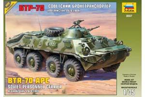 MODEL KIT SOVIET BRONETRANSPORTER BTR-70 (AFGHANISTAN) | СОВЕТСКИЙ БРОНЕТРАНСПОРТЕР БТР-70 (АФГАНИСТАН) *СБОРНАЯ МОДЕЛЬ