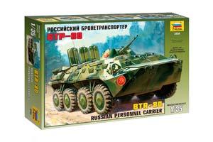MODEL KIT RUSSIAN ARMORED BTR-80 | РОССИЙСКИЙ БРОНЕТРАНСПОРТЕР БТР-80