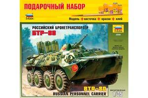 MODEL KIT RUSSIAN BRONETRANSPORTER BTR-80 WITH ADHESIVE BRUSH AND PAINTS. | РОССИЙСКИЙ БРОНЕТРАНСПОРТЕР БТР-80 С КЛЕЕМ, КИСТОЧКОЙ И КРАСКАМИ. *СБОРНАЯ МОДЕЛЬ
