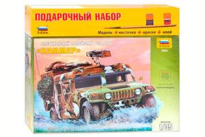 MODEL KIT AMERICAN ARMY ATV