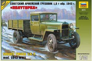 MODEL KIT SOVIET ARMY TRUCK 1,5T SAMPLE 1943 G. HALF (GAS – MM)   СБОРНАЯ МОДЕЛЬ - СОВЕТСКИЙ АРМЕЙСКИЙ ГРУЗОВИК 1,5Т ОБРАЗЦА 1943 Г.