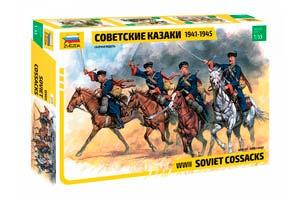TABLE GAME SOVIET COSSACKS (1941-1945) | СОВЕТСКИЕ КАЗАКИ (1941-1945) *СБОРНАЯ МОДЕЛЬ