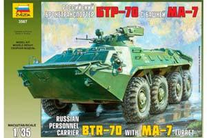 MODEL KIT RUSSIAN ARMORED BRONETRANSPORTER BTR-70 WITH MA-7 TOWER | СБОРНАЯ МОДЕЛЬ РОССИЙСКИЙ БРОНЕТРАНСПОРТЕР БТР-70 С БАШНЕЙ МА-7 *СБОРНАЯ МОДЕЛЬ