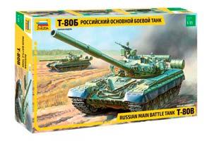MODEL KIT RUSSIAN BASIC COMBAT PANZER T-80B | РОССИЙСКИЙ ОСНОВНОЙ БОЕВОЙ ТАНК Т-80Б *СБОРНАЯ МОДЕЛЬ