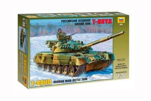 MODEL KIT RUSSIAN BASIC BATTLE TANK T-80UD | РОССИЙСКИЙ ОСНОВНОЙ БОЕВОЙ ТАНК Т-80УД