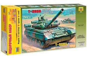 MODEL KIT MAIN COMBAT PANZER T-80BV WITH ADHESIVE BRUSH AND PAINTS. | ОСНОВНОЙ БОЕВОЙ ТАНК Т-80БВ С КЛЕЕМ КИСТОЧКОЙ И КРАСКАМИ.