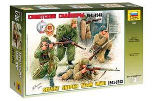 MODEL KIT SOVIET SNIPERS 1941-1943 | СОВЕТСКИЕ СНАЙПЕРЫ 1941-1943 *СБОРНАЯ МОДЕЛЬ