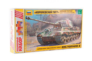MODEL KIT GERMAN HEAVY TANK T-VI B