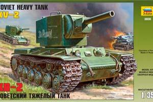 MODEL KIT SOVIET HEAVY TANK KV-2 WITH GLUE BRUSH AND PAINTS. | СОВЕТСКИЙ ТЯЖЕЛЫЙ ТАНК КВ-2 С КЛЕЕМ КИСТОЧКОЙ И КРАСКАМИ. *СБОРНАЯ МОДЕЛЬ