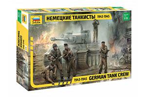 MODEL KIT GERMAN TANKERS 1943-1945 | НЕМЕЦКИЕ ТАНКИСТЫ 1943-1945 Г.