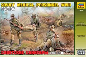 MODEL KIT SOVIET SANITARY 1943-1945 | СОВЕТСКИЕ САНИТАРЫ 1943-1945 Г. *СБОРНАЯ МОДЕЛЬ
