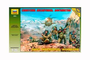 FIGURINE SOVIET MARINE AFGHANISTAN | СОВЕСКИЕ ДЕСАНТНИКИ АФГАНИСТАН *СБОРНАЯ МОДЕЛЬ
