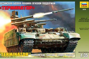MODEL KIT RUSSIAN FIRE SUPPORT COMBAT VEHICLE