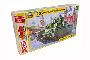 MODEL KIT SOVIET HEAVY PANZER TANK T-35 WITH GLUE BRUSH AND PAINTS. | СОВЕТСКИЙ ТЯЖЕЛЫЙ ТАНК Т-35 С КЛЕЕМ КИСТОЧКОЙ И КРАСКАМИ.