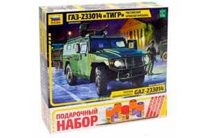 MODEL KIT GAZ-233014 TIGER WITH ADHESIVE BRUSH AND PAINTS. | ГАЗ-233014