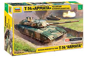 MODEL KIT T-14