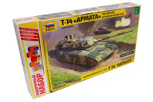 """MODEL KIT RUSSIAN T-14 PANZER """"ARMATA"""" WITH ADHESIVE BRUSH AND PAINTS 