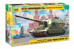 MODEL KIT RUSSIAN 152-MM HOWITZER 2S35 COALITION-SV | РОССИЙСКАЯ 152-ММ ГАУБИЦА 2С35