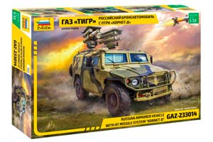 MODEL KIT GAZ TIGR WITH KORNET-D ATRA | СБОРНАЯ МОДЕЛЬ ГАЗ