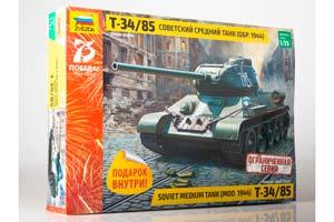 MODEL KIT MODEL KIT SOVIET MEDIUM PANZER T-34/85   ASSEMBLY MODEL SOVIET MEDIUM TANK T-34/85   MODEL KIT SOVIET MEDIUM PANZER T-34/85   СБОРНАЯ МОДЕЛЬ СОВЕТСКИЙ СРЕДНИЙ ТАНК Т-34/85 *СБОРНАЯ МОДЕЛЬ
