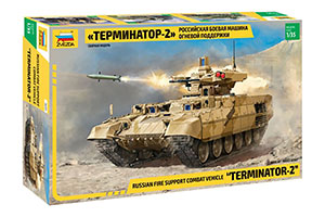 MODEL KIT RUSSIAN COMBAT VEHICLE OF FIRING SUPPORT OF TANKS