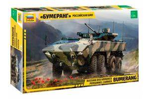 MODEL KIT BMP K-17 BOOMERANG WITH BATTLE MODULE EPOCH | БМП К-17 «БУМЕРАНГ» С БОЕВЫМ МОДУЛЕМ «ЭПОХА» *СБОРНАЯ МОДЕЛЬ