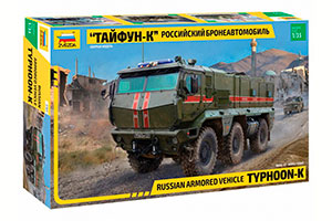 MODEL KIT ARMORED CAR