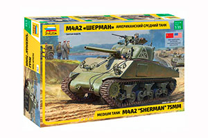 MODEL KIT M4A2 SHERMAN | M4A2 SHERMAN *СБОРНАЯ МОДЕЛЬ