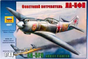 MODEL KIT SOVIET FIGHTER LA-5FN WITH GLUE BRUSH AND PAINTS.   СОВЕТСКИЙ ИСТРЕБИТЕЛЬ ЛА-5ФН С КЛЕЕМ КИСТОЧКОЙ И КРАСКАМИ.