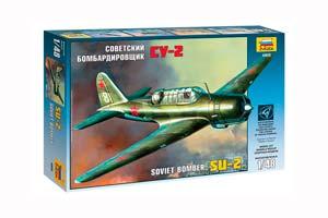 MODEL KIT SOVIET SU-2 BOMBER | СОВЕТСКИЙ БОМБАРДИРОВЩИК СУ-2