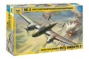 MODEL KIT PEAKING BOMBER PE-2 | ПИКИРУЮЩИЙ БОМБАРДИРОВЩИК ПЕ-2