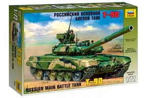 MODEL KIT RUSSIAN BASIC BATTLE TANK T-90 | РОССИЙСКИЙ ОСНОВНОЙ БОЕВОЙ ТАНК Т-90 *СБОРНАЯ МОДЕЛЬ