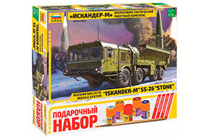 MODEL KIT ISKANDER-M ROCKET COMPLEX, GIFT SET | РАКЕТНЫЙ КОМПЛЕКС