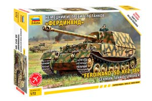 MODEL KIT GERMAN TANK FIGHTER